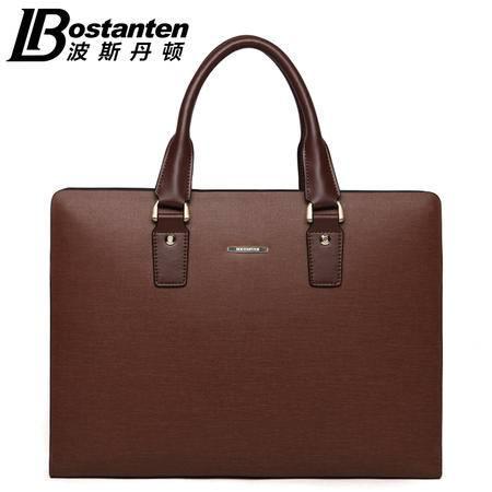 波斯丹顿男士牛皮电脑包商务公文包男士手提包单肩包横款男包包b11523