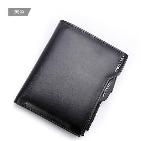 波斯丹顿男士钱包男真皮竖款其钱包票夹 钱夹皮夹正品b30382