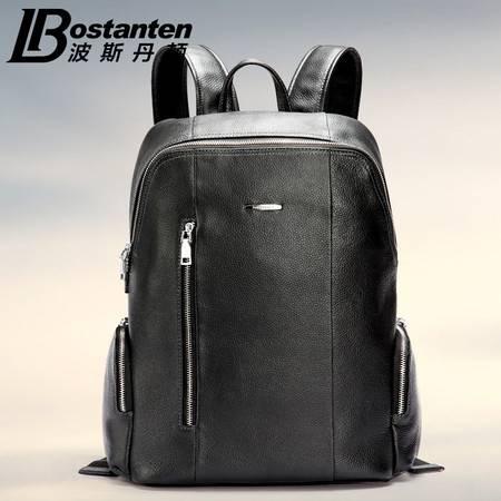 波斯丹顿真皮男包双肩旅行包电脑背包 商务出差休闲书包双肩包男潮