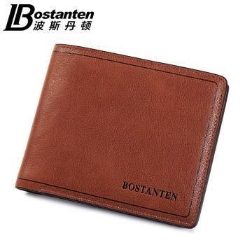 波斯丹顿新款 真皮男士钱包 短款复古牛皮钱夹休闲横款皮夹纯色
