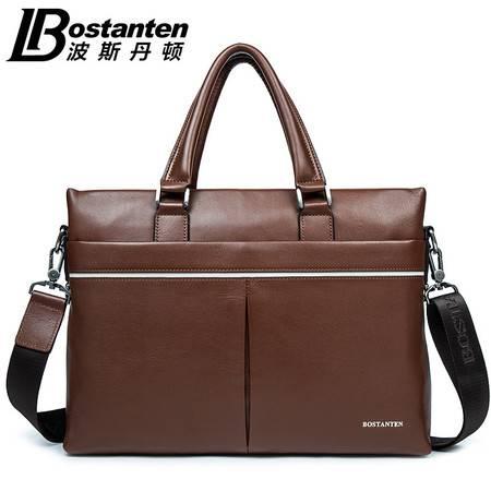 波斯丹顿牛皮真皮横款公文包手提包斜跨包B1A52323