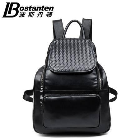 Bostanten/波斯丹顿 波斯丹顿2015新款真皮双肩包女韩版潮流背包牛皮书包时B752031W