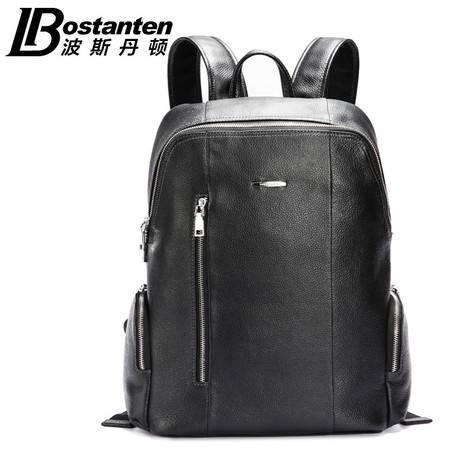 Bostanten/波斯丹顿 真皮男包双肩旅行电脑背包 商务出差休闲书包双肩包潮男背包B60061黑