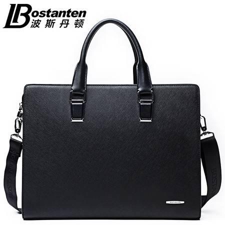 波斯丹顿商务男包公文包 牛皮单肩包男斜挎包 男士手提包横款包包B12163