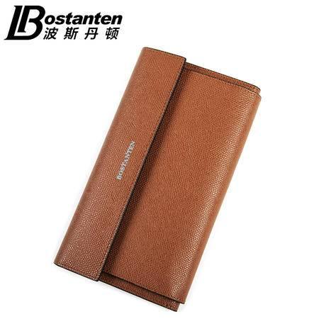波斯丹顿新款男包 商务牛皮大容量男士手包多功能手拿手抓包钱包B244061