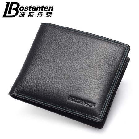 波斯丹顿男士真皮钱包短款 头层牛皮横款票夹 青年商务韩版钱夹B353153