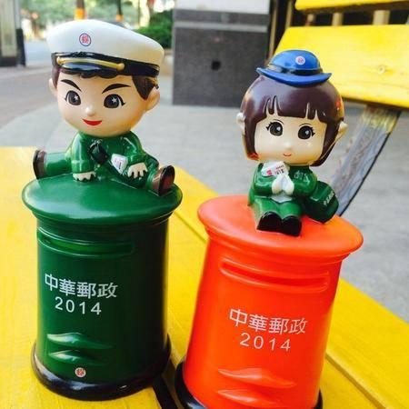 台湾中华邮政存钱罐男女 公仔存钱罐 2014纪念版