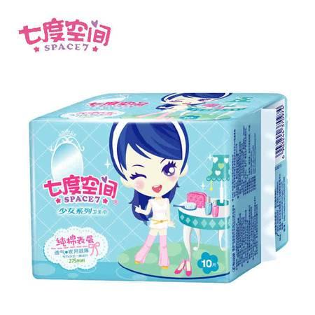 七度空间QSC6210少女系列 超薄纯棉表层卫生巾 夜用275mm 10片