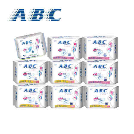 ABC棉柔表层超级薄日+夜卫生巾+护垫组合套装k13-5K14-4K22-1