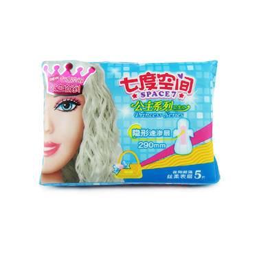 七度空间 公主290mm超薄丝柔表层卫生巾 夜用 QGC8205(5片/包)