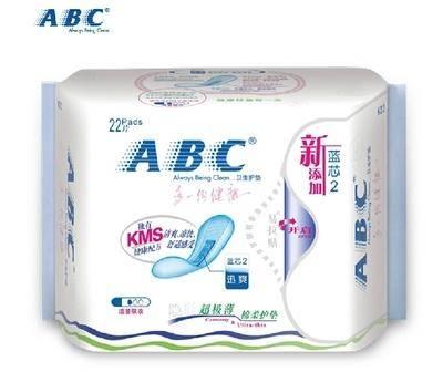 ABC超极薄柔棉护垫22片 K22 含KMS健康配方