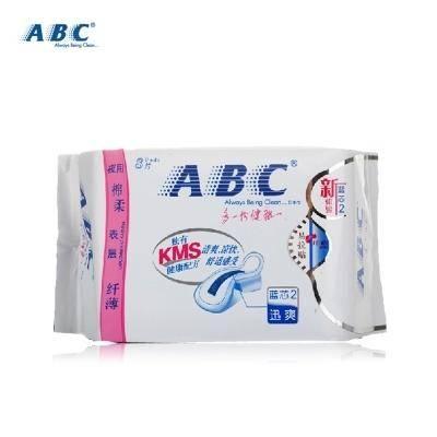 ABC卫生巾正品K12夜用纤薄棉柔表层8片KMS配方280MM蓝芯2迅爽