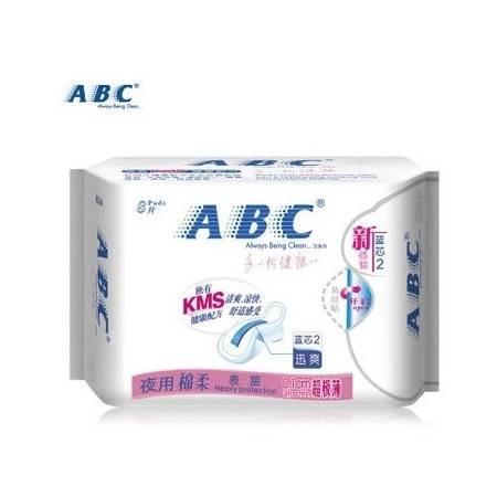 ABC卫生巾夜用280mm超极薄棉柔排湿表层8片装 K14