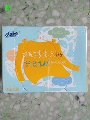 安尔乐纤柔护垫(无香)