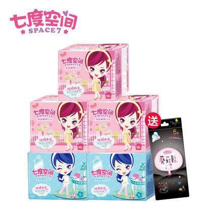 七度空间少女系列纯棉超薄卫生巾5包组合 限量赠送蘑菇贴1包