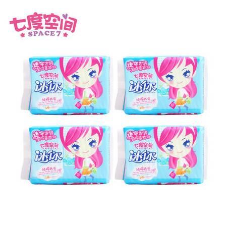 七度空间少女系列 纯棉超薄日用迷你卫生巾72片/4包 180mm