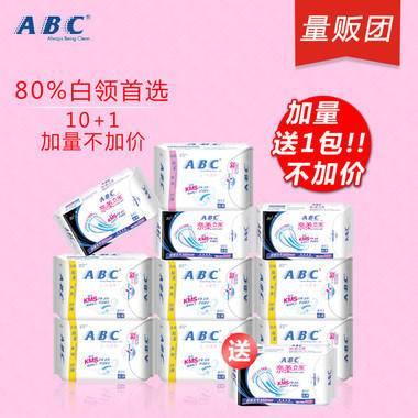 ABC 超吸舒适纯棉棉柔亲肤纤薄卫生巾日用夜用超值优惠套装 68片