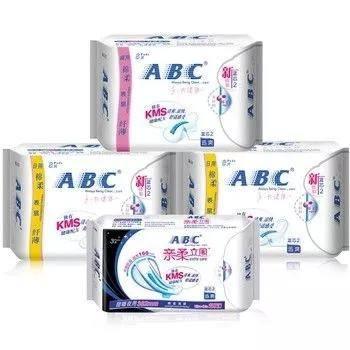 ABC纤薄超吸干爽防侧漏卫生巾4包(日16片+夜8片+超长夜用3片)