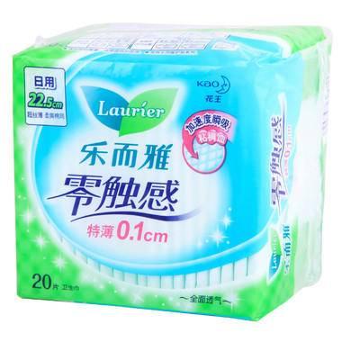 乐而雅 零触感特薄0.1cm日用卫生巾 22.5cm 20片
