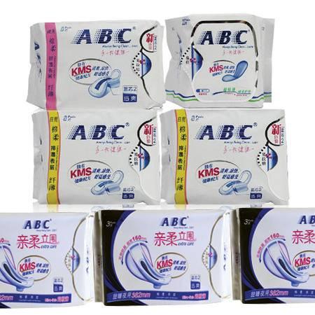ABC卫生巾 纤薄棉柔组合套装2包日用+1夜用+1包护垫+3包加长夜用