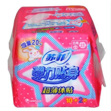 苏菲卫生巾弹力贴身超薄体贴日用超薄棉柔层增量20%10+2片 230mm