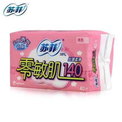 SOFY/苏菲护垫 零敏肌丝薄柔滑护垫无香40片 140mm全面透气底膜