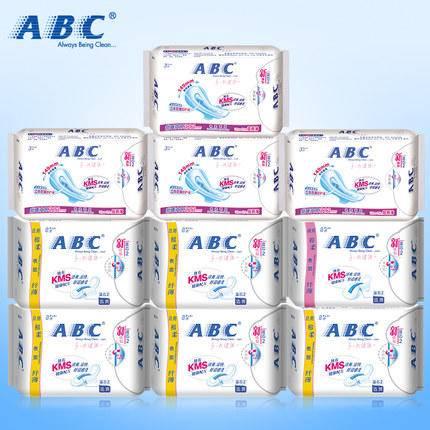ABC 卫生巾日用夜用护垫套餐A棉柔超吸纤薄防漏组合10包