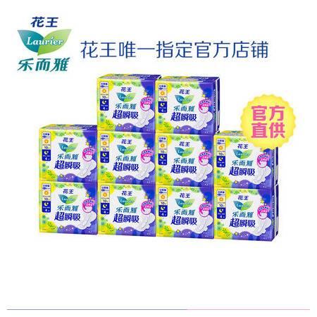 花王乐而雅超瞬吸纤巧日用卫生巾(10片+夜用4片)*10包
