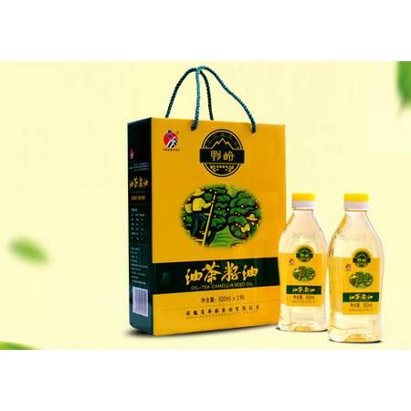 野岭茶油500ml*2物理压榨油茶籽油