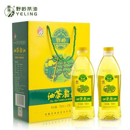 野岭山茶油绿色压榨 750MLx2礼盒
