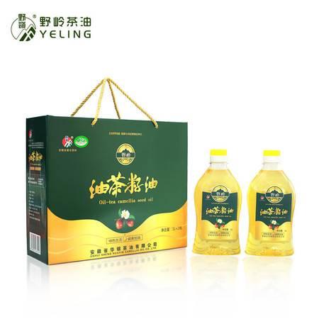野岭山茶油1L*2礼盒有机压榨