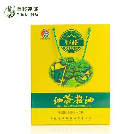 野岭茶油 山茶油压榨油茶籽油500ML*2礼盒