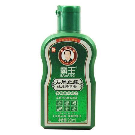 包邮 霸王去屑止痒洗发精华素200ml B6720