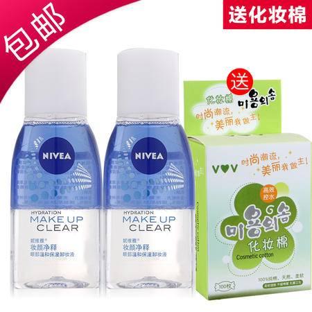 妮维雅 妆颜净释眼部温和保湿卸妆液125ml 2瓶 深层清洁 温和卸妆 无残留 5652