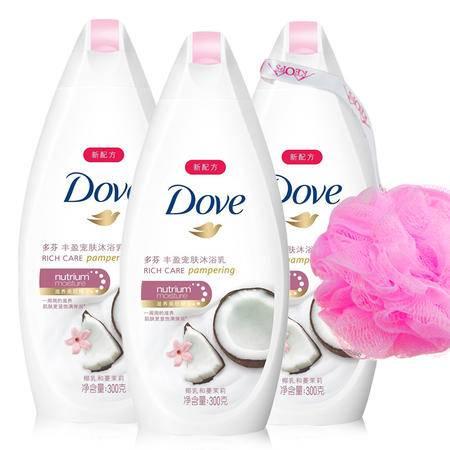 昭贵 多芬沐浴露 丰盈宠肤沐浴乳300mlX3瓶送沐浴球 椰乳和蔓茉莉 深层营润滋养美肤保湿