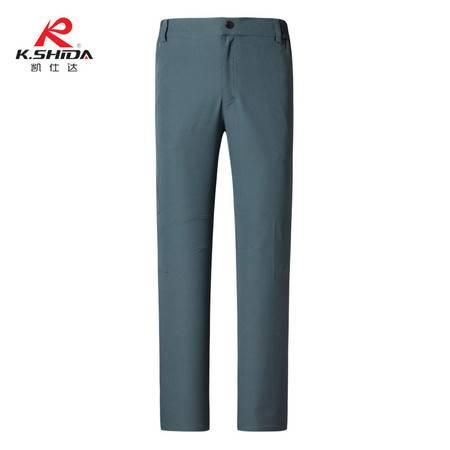 凯仕达 男女款(薄四面弹)情侣款梭织单裤快干裤KB8260-1