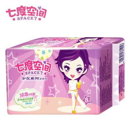 QSC7808七度空间少女系列 超薄绢爽网面卫生巾 超长夜用338mm 8片
