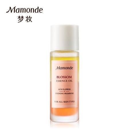 包邮 梦妆正品 花源精华护理油30ml 补水保湿 提亮肤色 增加肌肤弹力