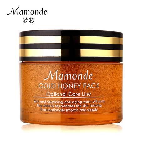 包邮 梦妆面膜 金纯蜂蜜面膜100ml 密集滋养补水淡化细纹提拉紧致正品