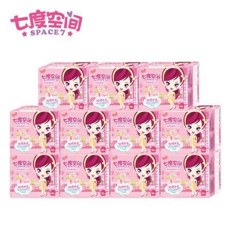 七度空间少女纯棉超薄卫生巾QSC6110 日用11包 正品保证