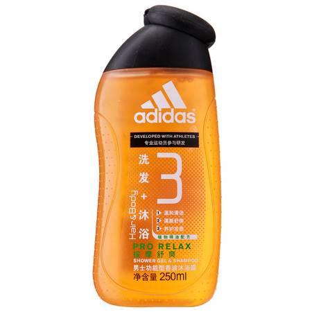 Adidas 阿迪达斯 男士 功能型香波沐浴露 按摩舒爽型 250ml
