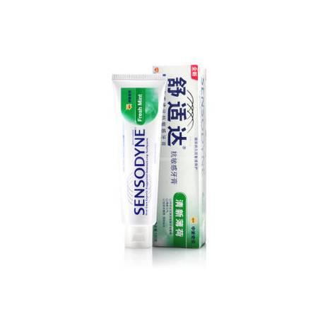 舒适达牙膏清新薄荷抗敏感120g口气牙齿酸痛防蛀
