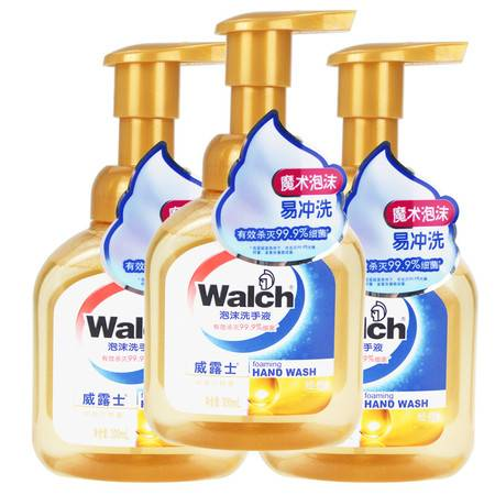 威露士泡沫洗手液300ml*3瓶 儿童抑菌洗手液(经典土豪金)健康滋润