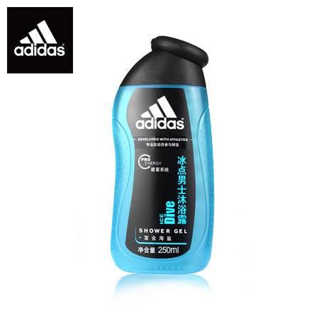 Adidas/阿迪达斯 冰点 男士活力沐浴露 250ml