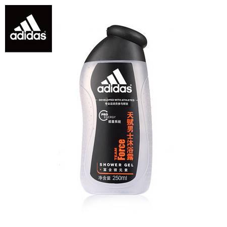 Adidas/阿迪达斯 天赋 男士活力沐浴露 250ml