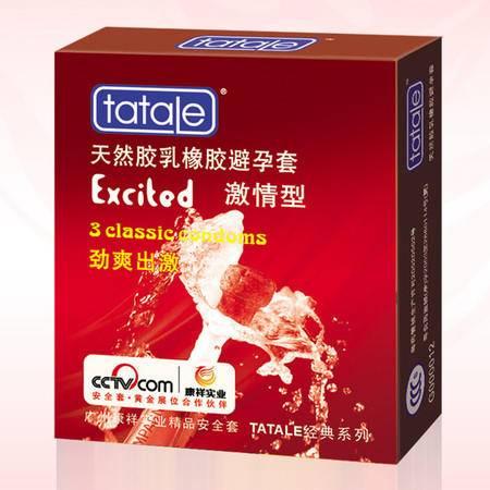 太太乐避孕套 激 情型 3只装(方包)