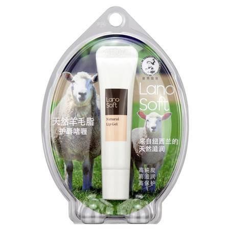 曼秀雷敦 天然羊毛脂护唇啫喱8g 高纯度 高滋润 高保护