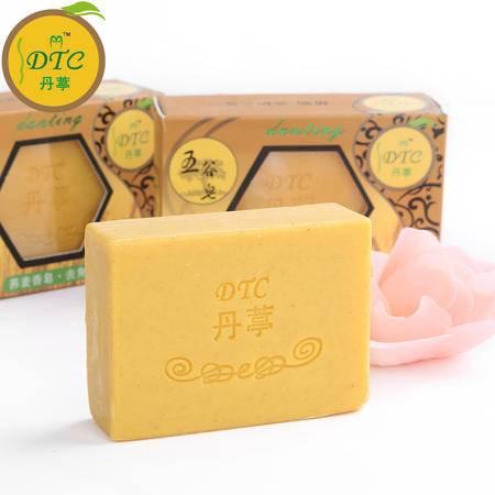 丹葶荞麦洁肤沐浴皂精油皂送起泡网 去角质 平衡油脂