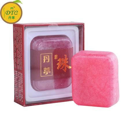 丹葶玫瑰珍珠洁面晶精油皂送起泡网 嫩白滋养 增加肌肤弹性