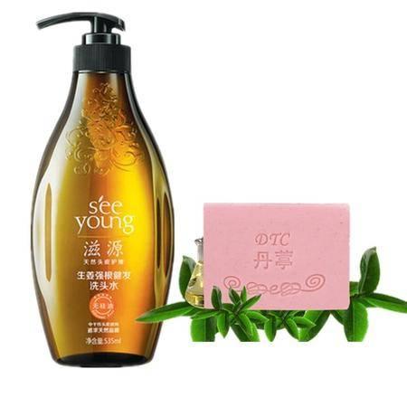 包邮滋源无硅油生姜滋养强韧洗护套装 洗发水干性+手工皂